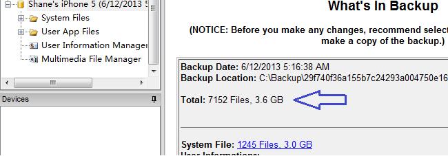 backup-size